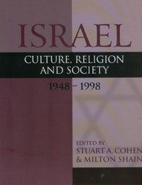 Israel: Culture, Religion and Society