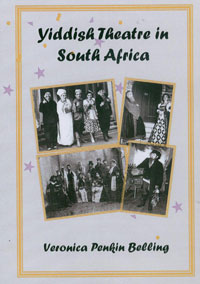 Yiddish Theatre in South Africa